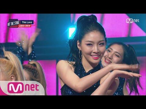 [Hit The Stage] I.O.I Kim Chung Ha, Single Lady's Provocation 20160810 EP.03