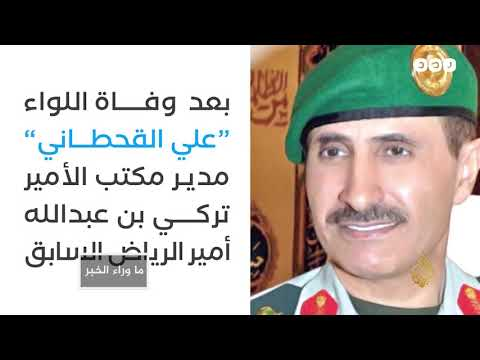 السعودية.. مملكة المحاكمات السرية لمعتقلي الرأي  - نشر قبل 9 ساعة