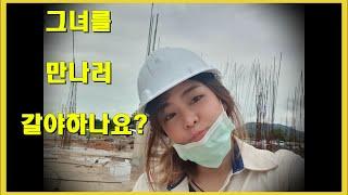 [태국 치앙마이] 그녀를 만나러 치앙라이로 가야하는가요…