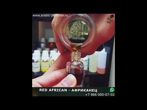 Red African масляные духи (Красный африканец)