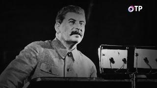 """Леонид Млечин """"Вспомнить все"""". Олег Хлевнюк: Сталин - человек, вокруг которого все умирают"""