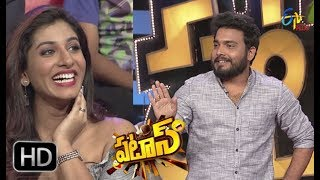 Patas | Getup Srinu & Ramprasad Performance | 23rd February 2018 | ETV Plus