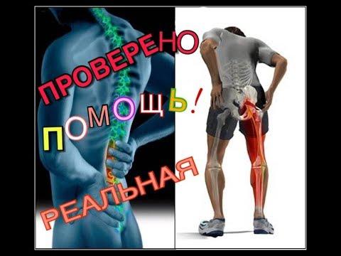 После укола болит нога нерв