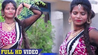 Ramu Nishad का सबसे HIT गाना || तोहर कजरा पागल करे || Tohar Kajra Ghayal Kare || New Hit Song