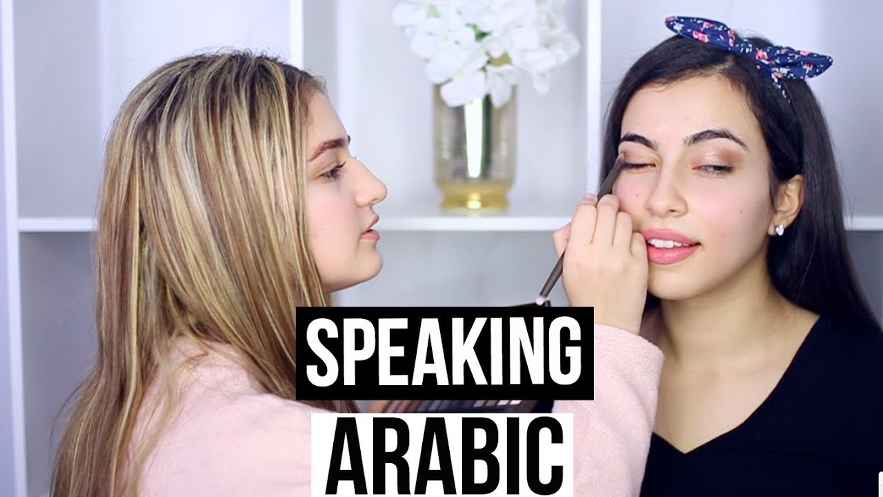 how to say cousin in arabic