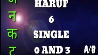DISAWAR 31 05 2017 UNCUT HARUF & ACHUK JODI
