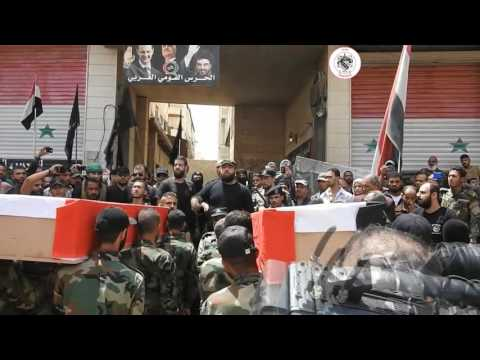 Syria, Damascus, Funeral For Arab National Guard Field Commander Hesen Aesa & Another Soldier.