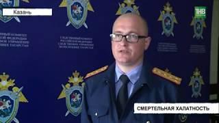 Следователи подозревают работников Бугульминской ЦРБ в причинении смерти по неосторожности - ТНВ