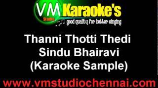 Thanni Thotti Thedi Karaoke