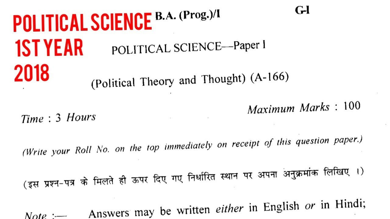 sol du B A programme Political Science question paper 1st year (solved) 2018