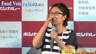 【フードボイス】7月8日、大塚食品は「うたたね ボンカレー バージョ...