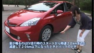 Repeat youtube video 収納力アップ、7人乗りも選べる。トヨタ プリウスα  PRIUSα Test Drive