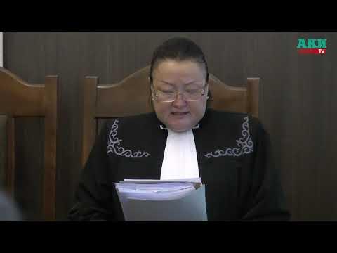 Дело Текебаева и Чотонова:  Верховный суд оставил в силе решения прежних судов