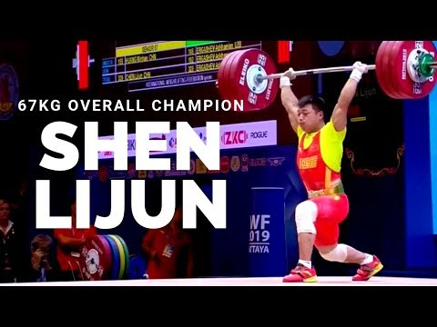 2019 Pattaya IWF 67kg Men's Top 3 Clean And Jerk Battle - Shen Lijun 諶利軍