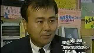 1994年関空開港.