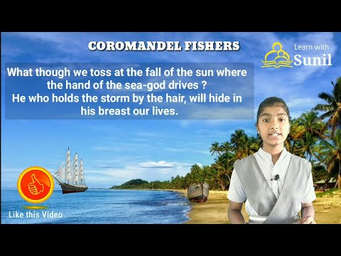 Coromandel Fishers :9th Standard :Let's Sing The Poem #LearnwithSunil