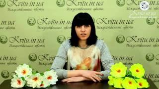 Новинка от Kvitu.in.ua! № 725 Букет лотоса атлас, 53 см.
