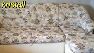 Химчистка мебели в Петропавловске СКО.(, 2016-05-09T09:49:52.000Z)