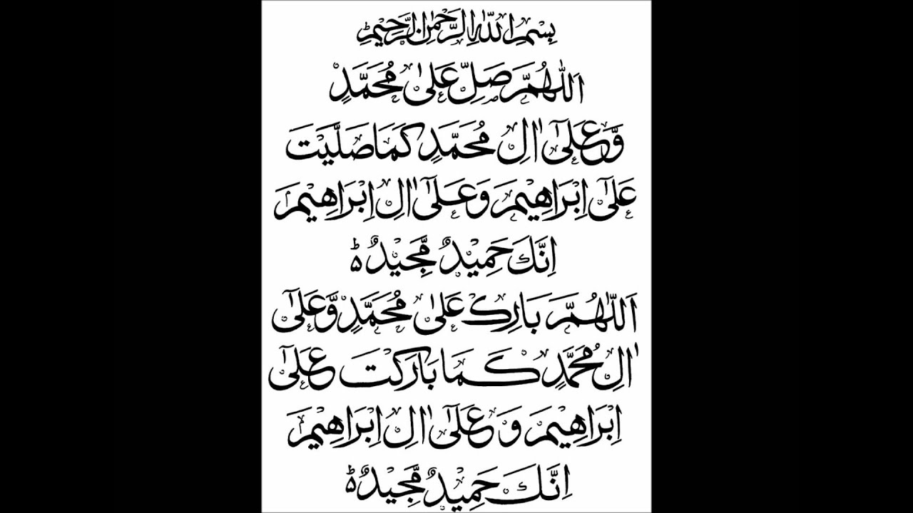 Maghfirat Ki Dua For Dead