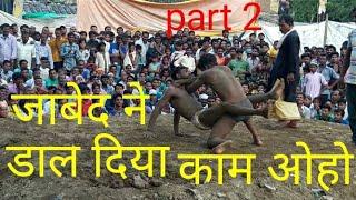 Part 2 jabed pahelwan kobra pahelwan  kushti Kundra Kothi