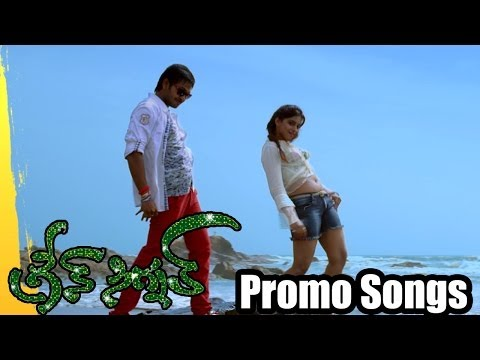 Green Signal - Latest Telugu Movie Promo Songs - Masakali Mathubillave Song