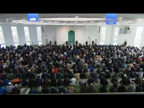 Friday Sermon (Urdu) 16 February 2018: The Power of Mindful Prayers