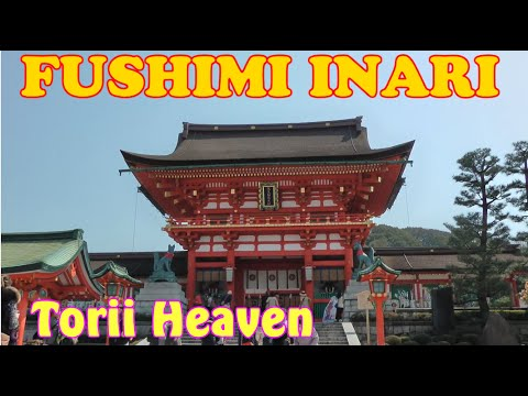 Fushimi Inari Taisha Kyoto ☆ 伏見稲荷大社 ☆ Japan As It Truly Is