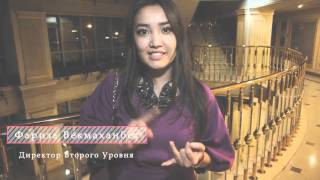 Семидневный тренинг в городе Алматы UDS Game ноябрь 2015г.(UDSGame)