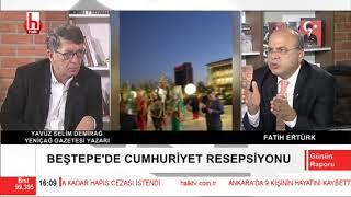 29 Ekim'de Cumhuriyet Resepsiyonunda neler yaşandı? / Günün Raporu - 1. Bölüm - 30 Ekim