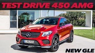 Mercedes-Benz GLE 450 AMG  TEST Drive