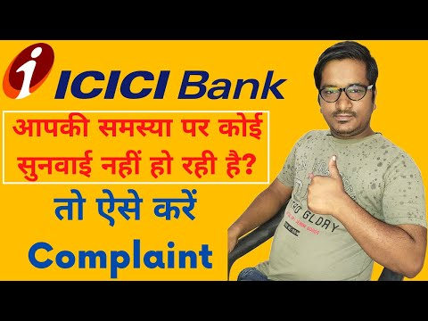 How To Make A Complaint Online To ICICI Bank For Any Issue Or Problem-Related To Products & Services