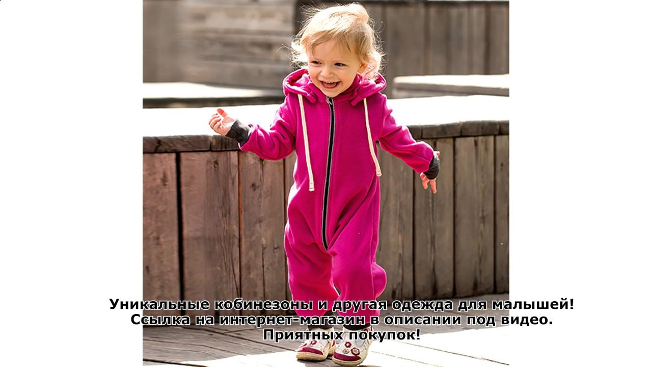 Детское нижнее белье, пижамы и халаты в интернет-магазине antoshka. Ua. Хотите купить белье для детей?. Заходите в наш интернет-магазин.