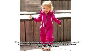одежда для малышей выкройки скачать бесплатно