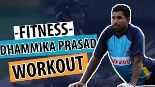 Fitness | Dhammika Prasad Workout