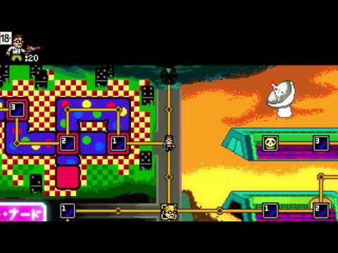 Angry Video Game Nerd II: ASSimilation - Board James