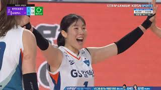 201227 한국도로공사 vs GS칼텍스 이소영 활약상…
