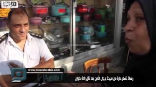 مصر العربية | رسالة شكر حارة من سيدة لرجال الأمن بعد نقل باعة حلوان