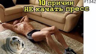 видео Почему руки и ноги худеют, а жир на животе и боках остается?
