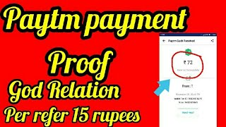 Paytm proof Earn money online new app. God Relation earning economy || Gaming Life Earn