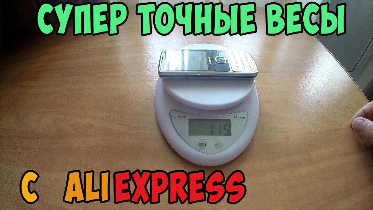 Кухонные весы. Купить весы кухонные. Интернет-магазин фокстрот. Гарантия качества.