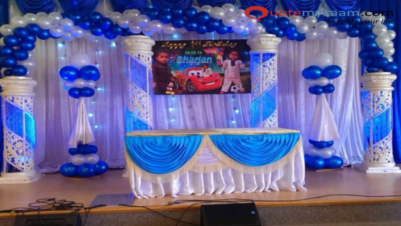 Baby boy 1st birthday decoration ideas youtube for Baby shower function decoration