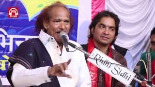 भरोशे  थारे चाले सतगुरु l Bharoshe Thare | Moinudin Manchala l new bhajan l  om banna live2016