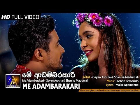 Me Adambarakari - Gayan Arosha & Shanika Madumali | Official Music Video | MEntertainments