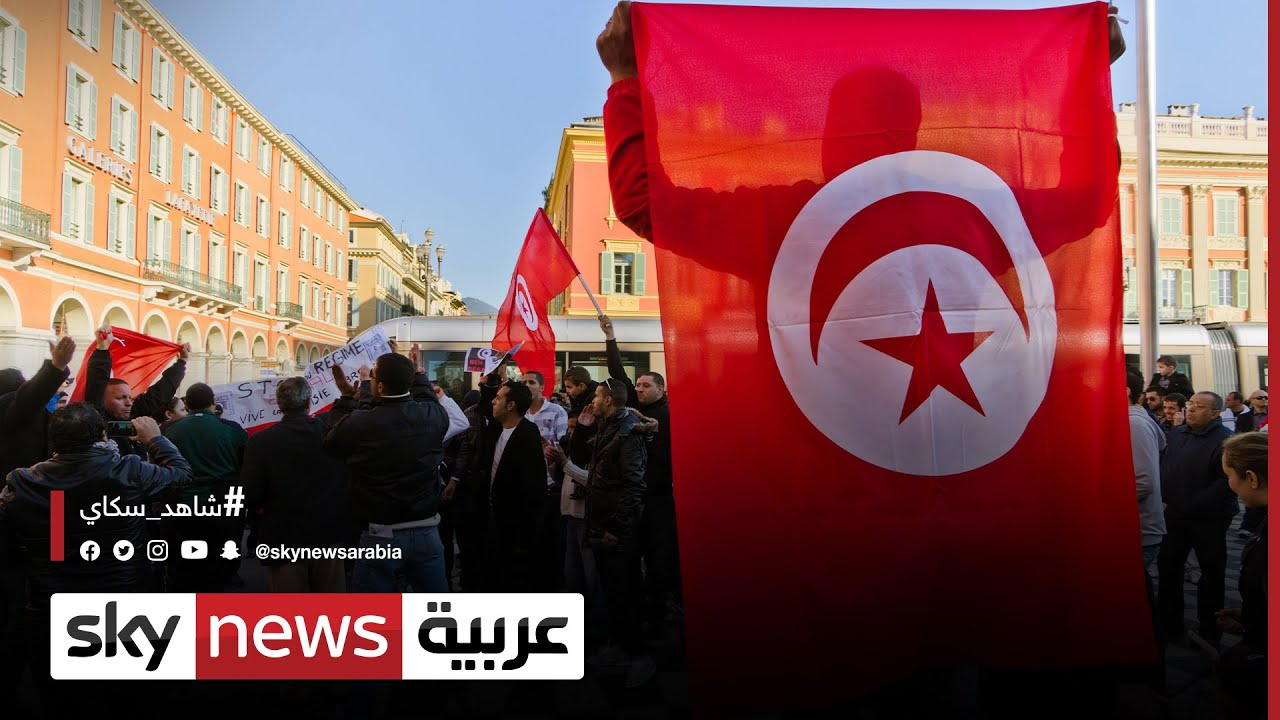 تظاهرات عنيفة في مدينة سليانة بتونس  - نشر قبل 5 ساعة