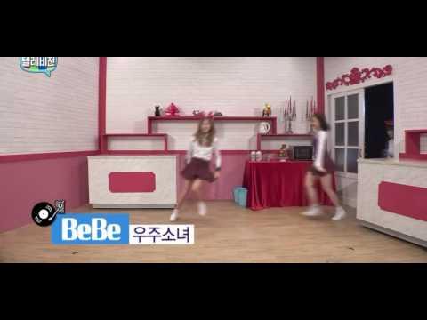 우주소녀 - BeBe (WJSN (Cosmic Girls) - BeBe )
