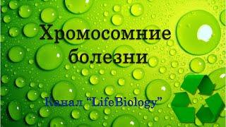 видео Азооспермия: виды, причины, диагностика, лечение