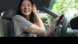I am Lee Young Ae 李英愛 2008 Subtitled Part 1