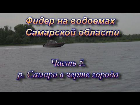 весенний запрет на рыбалку в самарской области