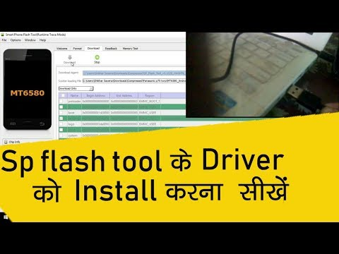 Install SP Flash Tool Driver In Windows 10, 8.1, 8, 7