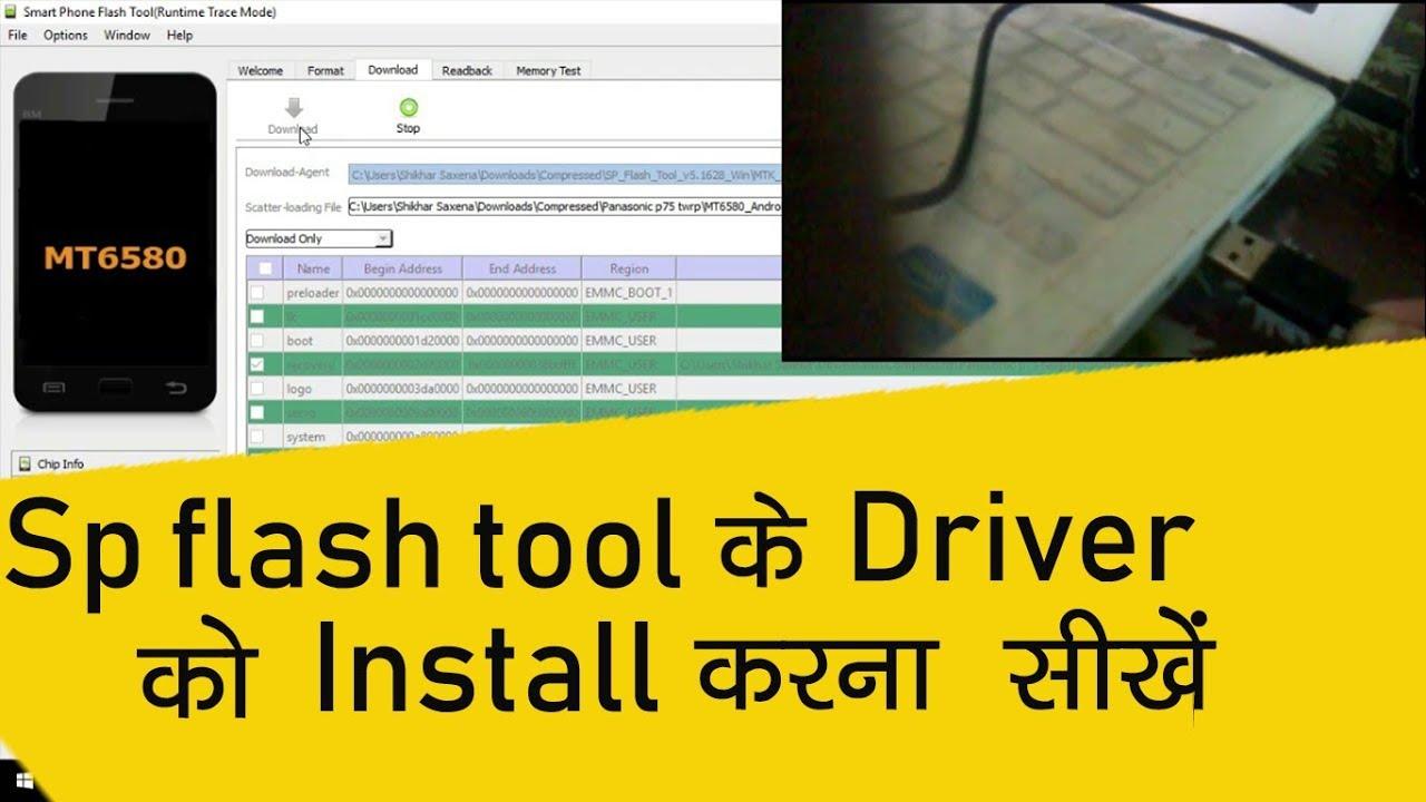 SP Flash Tool + MediaTek MT65xx drivers download and ...